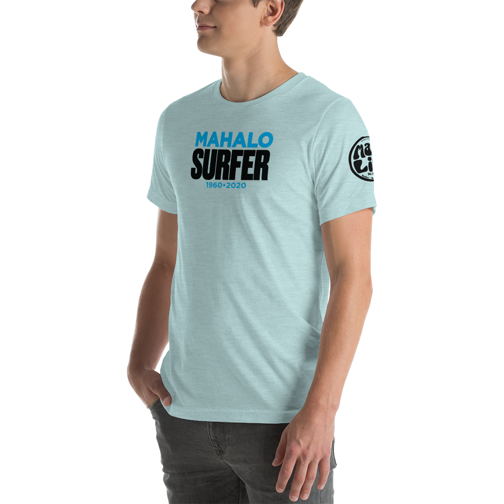 Toddler Short Sleeve T-shirt MSG Pineapple Maui Surfer Girls